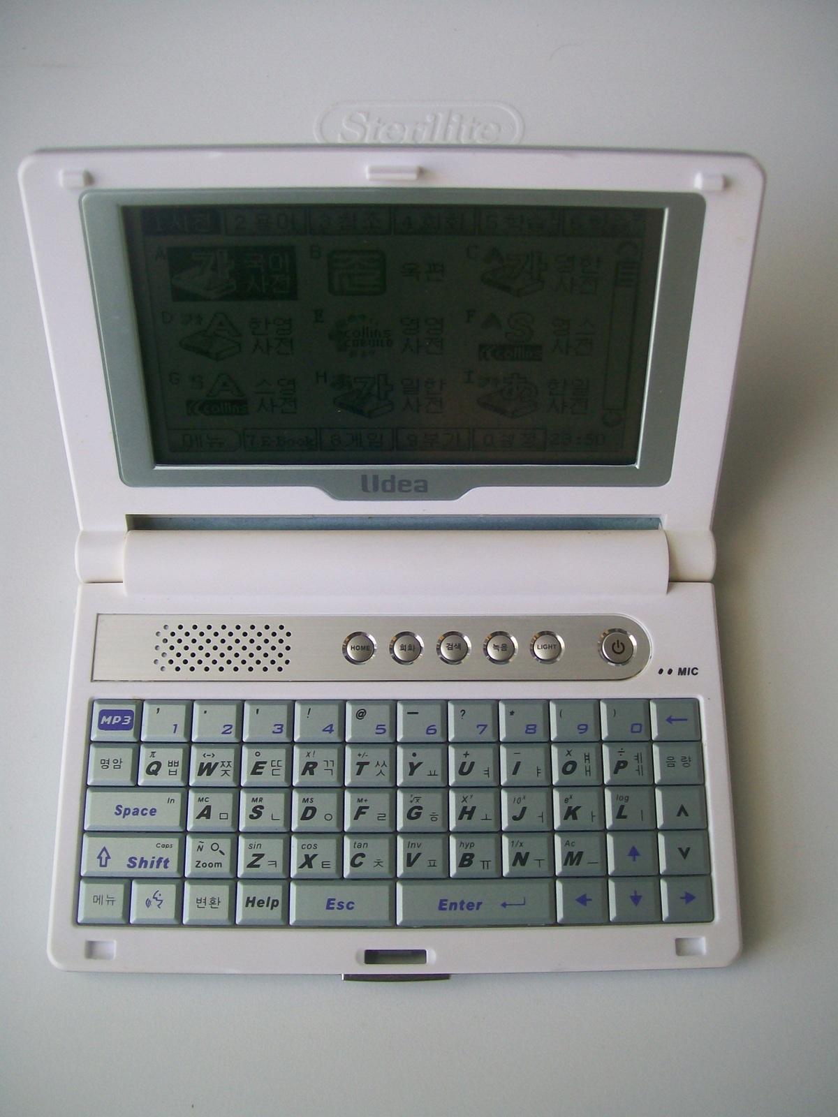Udea D300 Electronic Dictionary Korean and 50 similar items