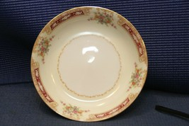 "Noritake China 7.5"" Salad Bowl / Soup Bowl - Vintage Floral Pattern - $11.98"