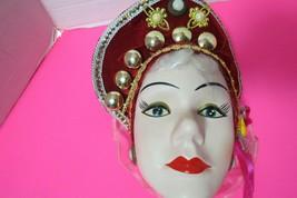 "Ceramic Face Mask  Wall Hanging Decor Gypsy Jeweled Headdress 9"" L - $26.73"