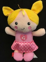 "FISHER-PRICE 11"" Growing Baby Silly & Sweet Musical Plush Doll 2013 Soft - $8.99"