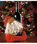 Santa Wine Bottle Hugger Holder - $12.75