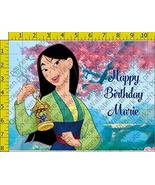 Mulan Birthday Personalized Edible Frosting Image 1/4 sheet Cake Topper - $9.99