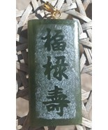 Vintage Green Nephrite Jade Oblong Pendant Good Luck Prosperity Long Lif... - $18.69
