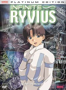 Infinite Ryvius: Lost in Space Vol. 01 DVD with Artbox Brand NEW!