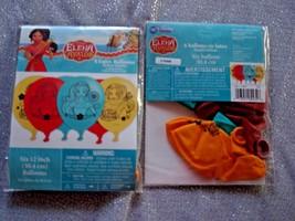 Disney Elena of Avalor Birthday Party Balloons; Disney Princess Latex Balloons - $5.89