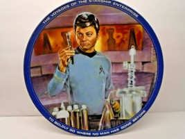 1983 Hamilton Collection Star Trek Collector Plate Dr. McCoy by Susie Mo... - $18.80