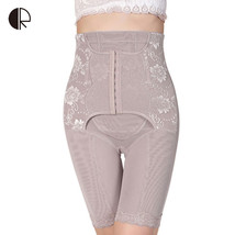 Women Shaper Lady slimming pants Butt Lifter Control Body - $26.99