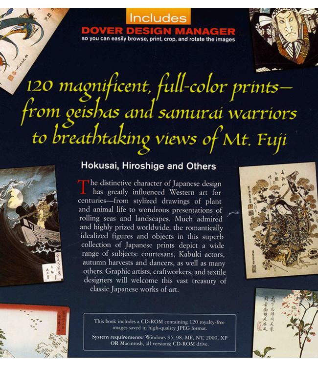 120 Japanese Prints by Hiroshige Hokusai ;CD-ROM & BOOK-120 ROYALTY-FREE DESIGNS