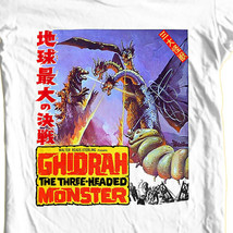 Ghidrah, the Three-Headed Monster t-shirt Ghidorah Japanese sci fi Godzilla tee image 1