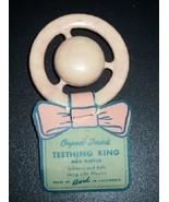 Vintage Oopsie-Daisie Teeting Ring /Rattler - $10.00