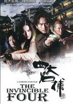 Gordon Chan The Invincible Four DVD martial arts cop action movie Chao Deng - $19.99