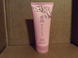 Avon Haiku Kyoto Flower Shower Gel 6.7 oz / 200 ml  - $12.00