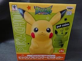 Pokemon Pocket Monsters Pikachu Sun & Moon Big Soft Vinyl Bank Figure Japan - $56.10