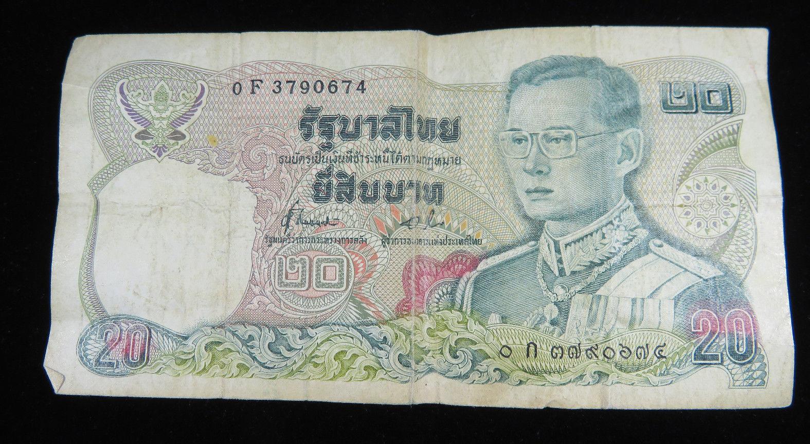 2015 Signature 87 UNC Banknote Thailand 100 Baht p-120 2