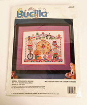 Bucilla New Baby Birth A Star Is Born Counted Cross Stitch Kit Circus 1992 - $32.97