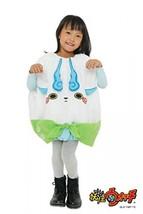 Yokai Watch Kids Costume Koma-san 110cm -130cm from Japan New - $85.00