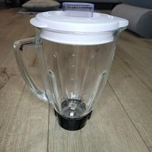 Osterizer Blender Heavy Glass Round Jar Lid Blade 6 Cup 1.25 Liter - $24.74