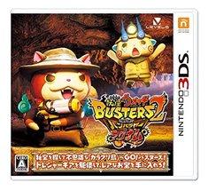 NINTENDO 3DS Yo-kai Watch Busters 2 Hihou Densetsu Banbaraya Magnum JAPA... - $45.10