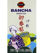 J-Basket Bancha Green Tea 8 oz ( 227 g ) - $14.84+