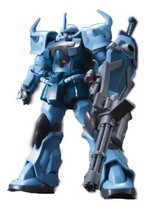 Bandai Hobby HGUC #117 MS-06b Gouf Custom Model Kit (1/144 Scale) - $25.91