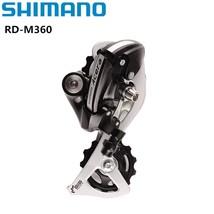 New Shimano Acera M360 RD-M360 Rear Derailleur 7/8S MTB Rear Derailleur for Acer - $64.30