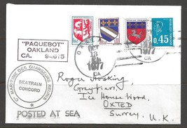 1977 Paquebot Cover, French stamps used in Oakland, California - $5.00