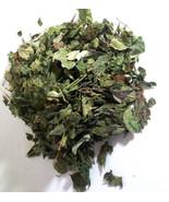 1g Calea Zacatechichi (Mexican Dream Herb) Non Bitter - $1.49