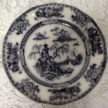 Antique, Rare, E. Chalinor Pe Lew Black Mulberry, Variant Blue Willow 10in Plate - $56.95