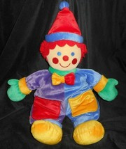 """17"""" GYMBOREE GYMBO THE BABY CLOWN DOLL RED BLUE YELLOW STUFFED ANIMAL PL... - $32.73"""
