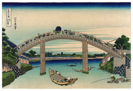 Vintage POSTER.Stylish Graphics. Over the Bridge. Asian Room Decor.1194 - $10.89+