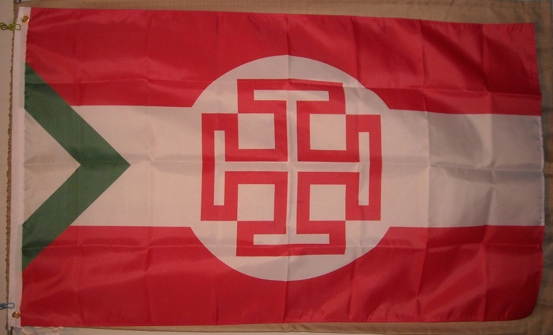 Primary image for Fatherland Front of Austria 3'x5' Flag Vaterländische Front USA Seller Shipper