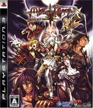 Mist of Chaos [Japan Import] [PlayStation 3] - $60.04