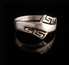 Vintage Greek Key wedding band - Sterling ring - size 8 1/2 - mens women... - $85.00