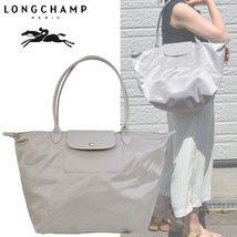 Longchamp Le Pliage Neo Large Tote Bag Pebble Galet 1899578274 Authentic - $145.00