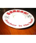 Porcelain Anchor Is The Beer Ashtray - $19.99