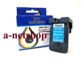 One set Compatible  Canon PG-810XL,CL-811XL Ink Cartridges - $38.50