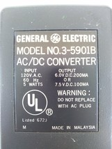 General Electric GE Adapter Power Supply 3-5901B Output 6VDC/200mA 7.5VD... - ₹939.37 INR