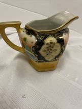 Vintage Made In Japan Hand Painted Creamer - $18.39