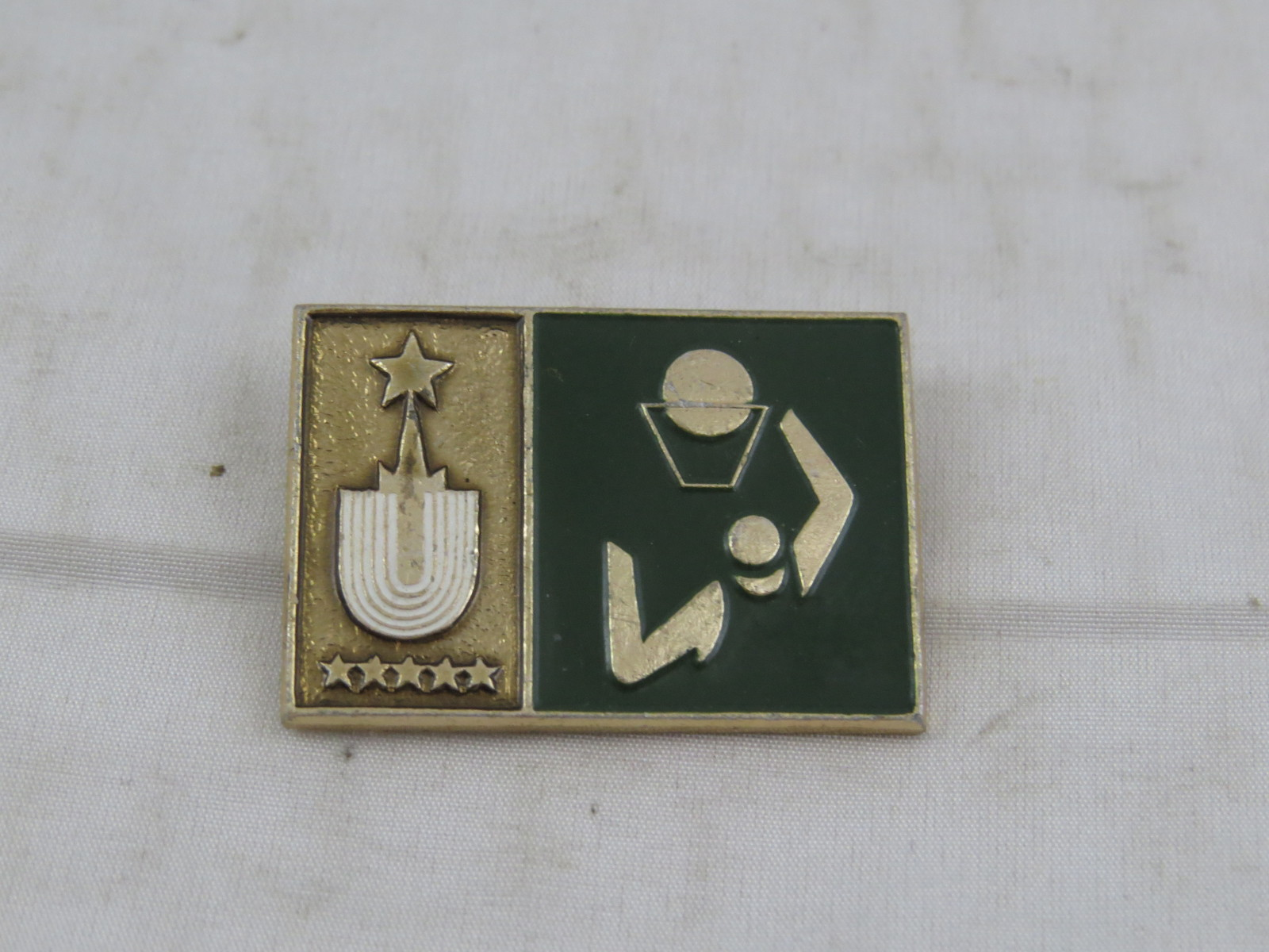 Primary image for 1980 Summer Olympic Game Pin - Basketball Event Made in the USSR - Stamped Pin