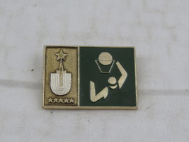 1980 Summer Olympic Game Pin - Basketball Event Made in the USSR - Stamped Pin - $19.00