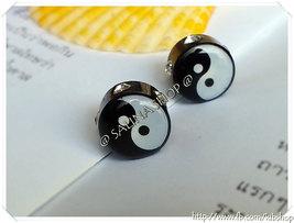Yin Yang Stud Earrings, plastic stud earring, fashion earring, hippie fa... - $3.45