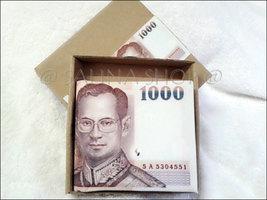 Creative  Screenprint WALLET, BANK of THAILAND Designed - $14.50