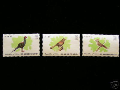 Primary image for China Taiwan 1977 Birds #2 MNH