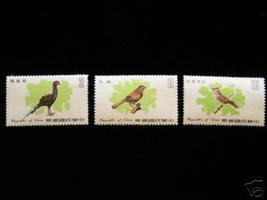 China Taiwan 1977 Birds #2 MNH - $2.50