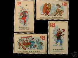 China Taiwan 1973 Chinese Folklore VF MNH - $1.99
