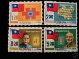 China Taiwan 1971 60th National Day MNH - $1.95