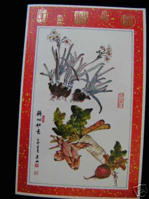 Primary image for 3 Vintage Chinese painting greeting cards Narcissus