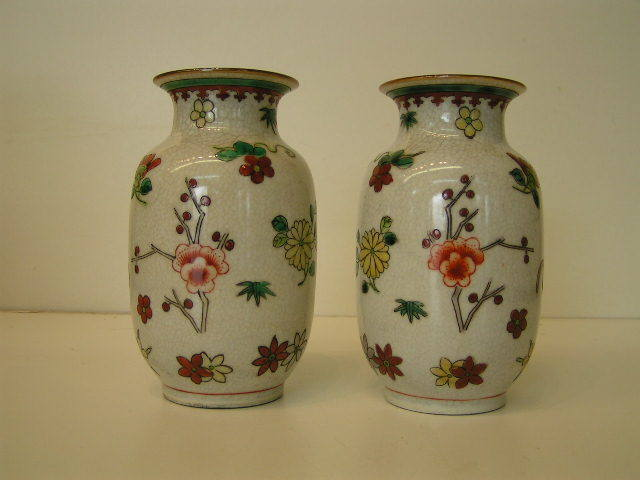 Primary image for Pair of Chinese Jingdezhen Crackled porcelain Vase