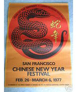 1977 year of the Snake Chinese new year poster - $4.50