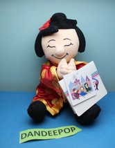 """Walt Disney Store And Parks Mini Bean Bag China Girl It's A Small World 9"""" - $11.87"""